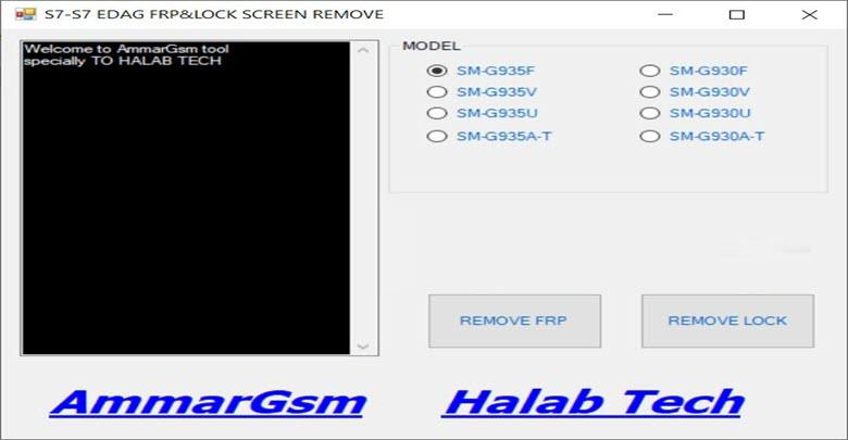 Download S7 & S7 Edge FRP Tool