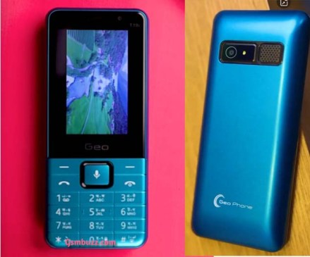 geo phone t19i flash file firmware