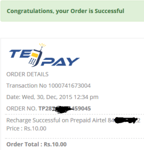 tejpay recharge proof