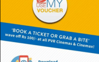 usemyvoucher pvr cinemas voucher