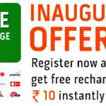 (UPDATE) KamateRaho Loot: SignUp & Get Rs10, Refer and Earn (Bank Transferable) (Proof Added)