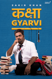 Kaksha Gyarvi on prime