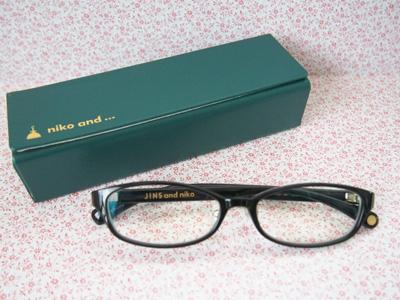 「メガネ」ですっぴんカモフラージュ