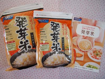 主食を見直して美肌作り「ファンケル 発芽米」