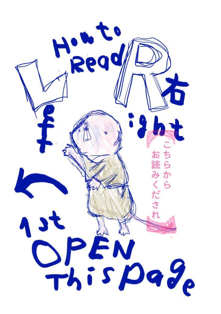 manga_1stpage