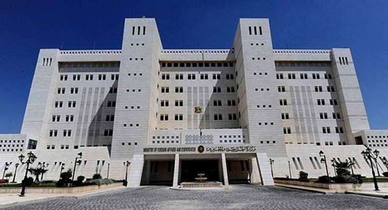 وزارة الخارجية في دمشق
