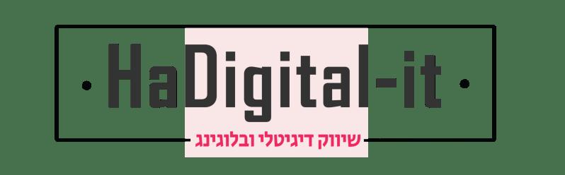 לוגו של הדיגיטלית