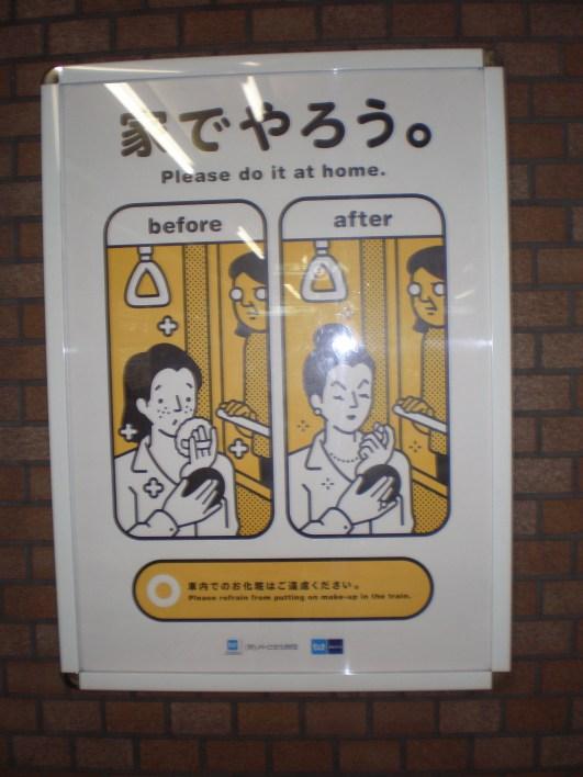 Merci de ne pas se maquiller dans le métro
