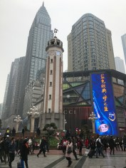 Clocktower at Jiefangbei square