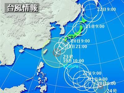 typhoon-karte-tv1