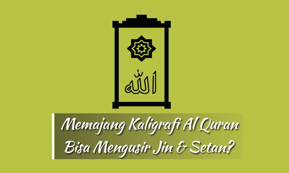 Hukum memajang kaligrafi al quran