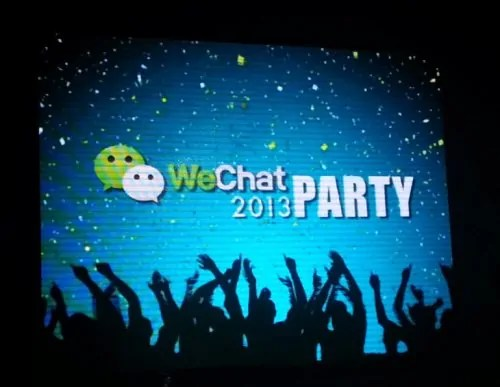 WeChat_party 2013