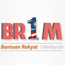 Bantuan Rakyat 1 Malaysia