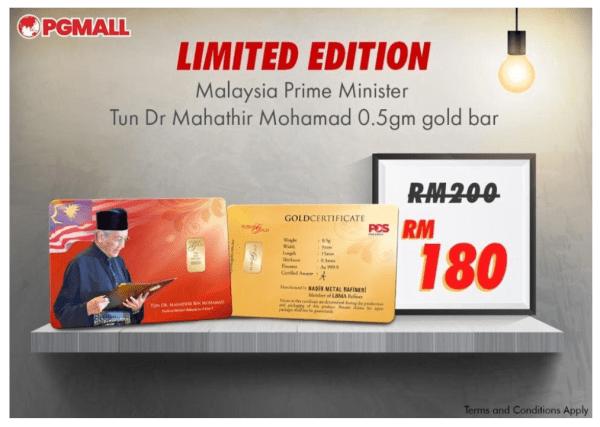 [Preorder] Malaysia Prime Minister Tun Mahathir Exclusive 0.5gm Gold Bar (AU999.9)