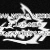 「MAN WITH A MISSION」のメンバーの顔をカンタンに判別する方法