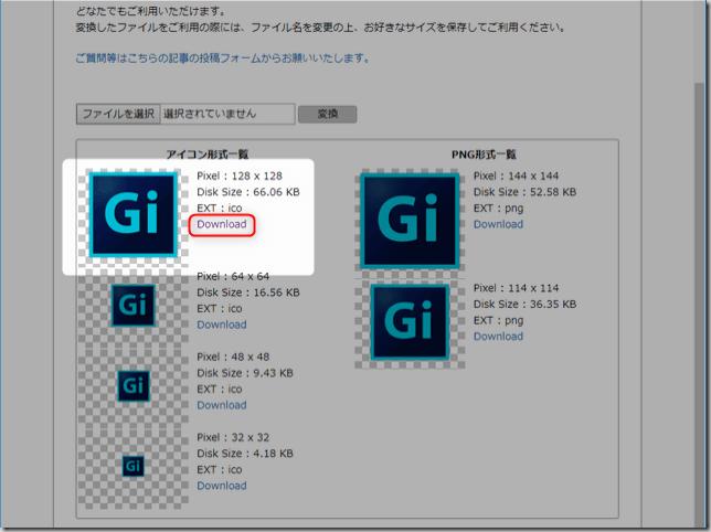 gi2ps_15
