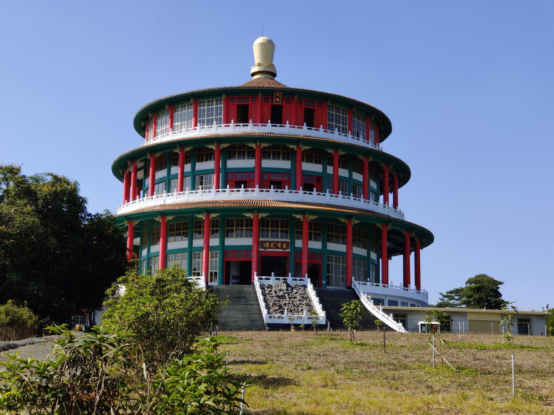 Taiwan Temple of Heaven