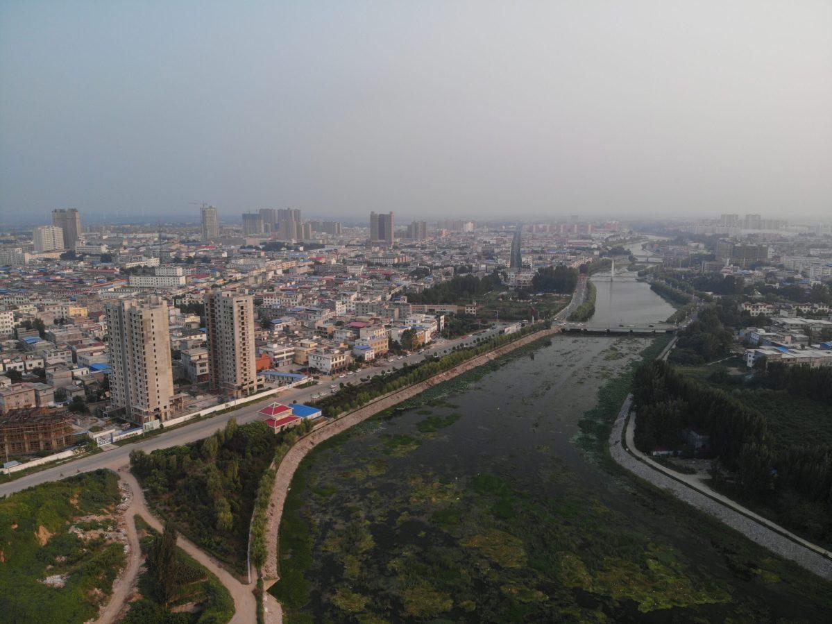 Pan River