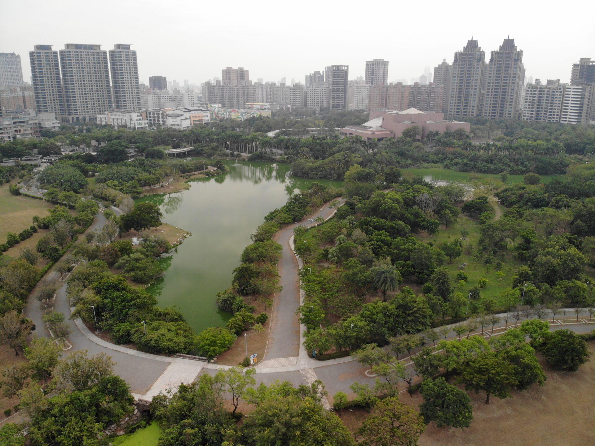 Neiweipi Park