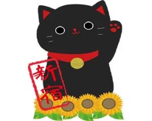 24時間営業の何でも屋さん 東京新宿の便利屋萩原商事