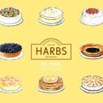 HARBSのケーキおすすめランキングをファン歴8年のあたしが語る!