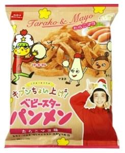 ベビースターパンメン・たらこマヨ味