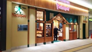 ピーターパンは千葉県で大人気のパン屋さん!おすすめのパンを食べた感想まとめ