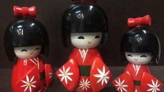 人形供養ドットネットで雛人形と五月人形を処分したよ!