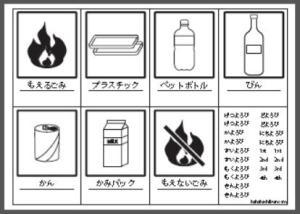 ゴミの分別_白黒