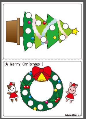 シール貼り_クリスマス_color