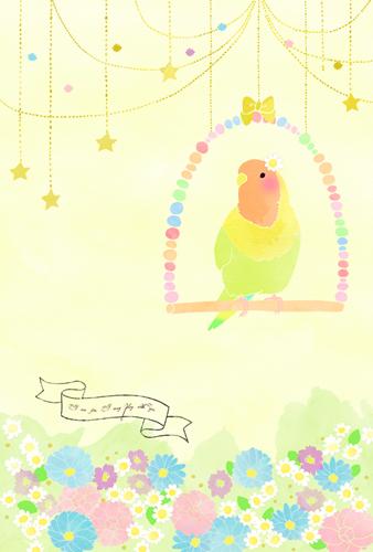 illustration-kotori