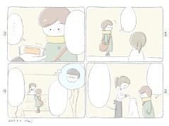 manga-hutatukudasai