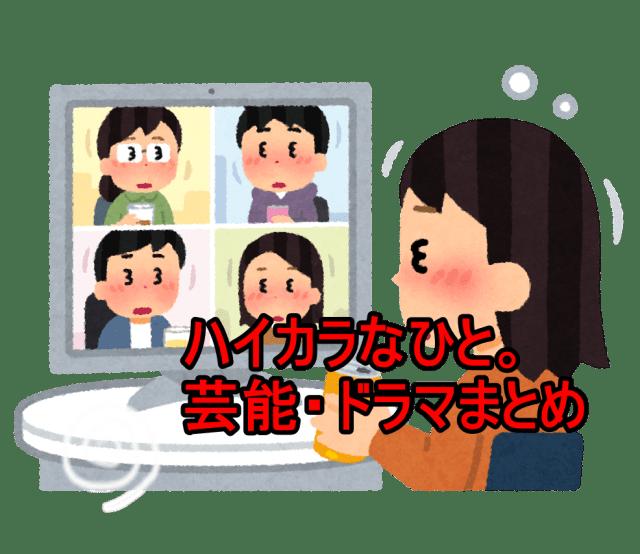 中山秀征ジャナイズ5結成じゃないほう芸人とカバーアルバム