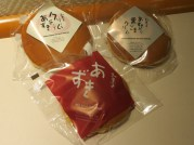 Dorayaki from Wahashi Japanese Bakery