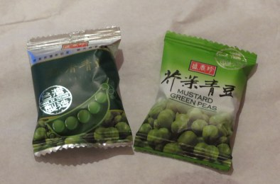 Garlic Green Peas & Mustard Green Peas from Taiwan