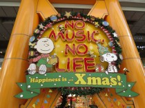 Happiness is... Xmas!
