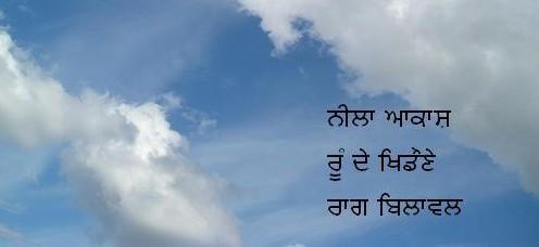 Clouds 2  by Kulpreet Badial