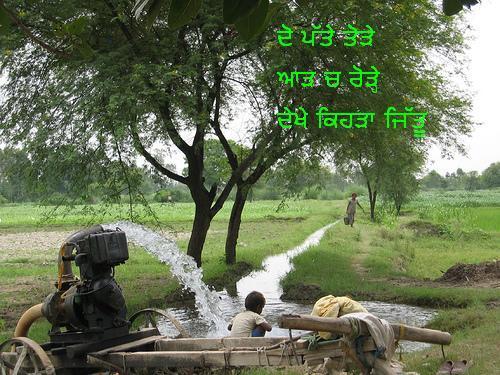 Daur by Kulpreet Badial