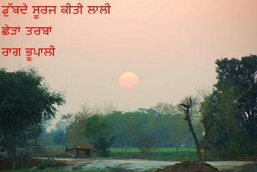 sunset haiga by Kulpreet