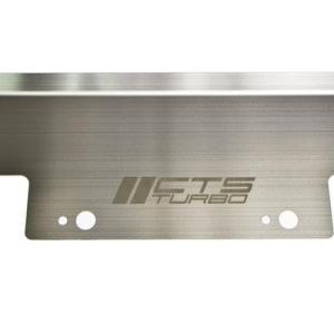 CTS TURBO HEAT SHIELD GOLF R / FSI SPECIFIC