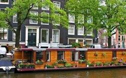 407_fullimage_amsterdam woonboot gracht.jpg_560x350
