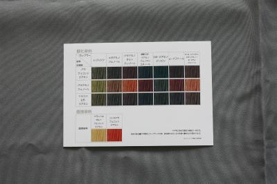 酸化染料・直接染料