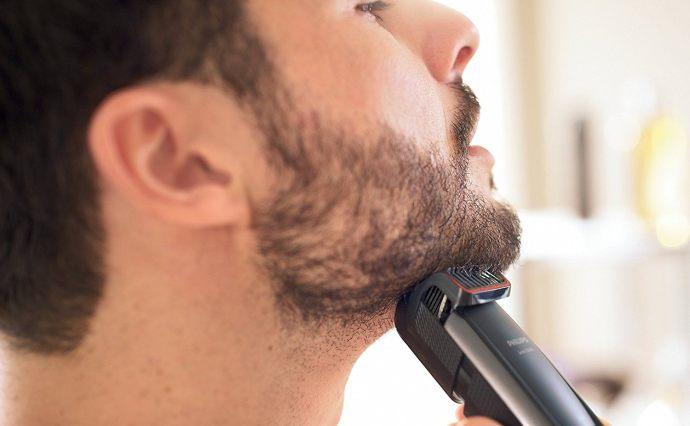 best beard trimmer uk review