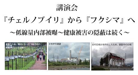 kagami-kouen-DCG