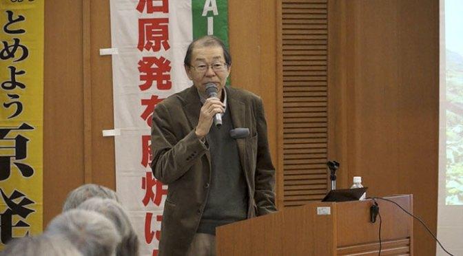 小野有五「泊原発周辺の活断層と規制委員会の動向」をYoutubeにアップロード