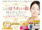 ganbarewatashi001