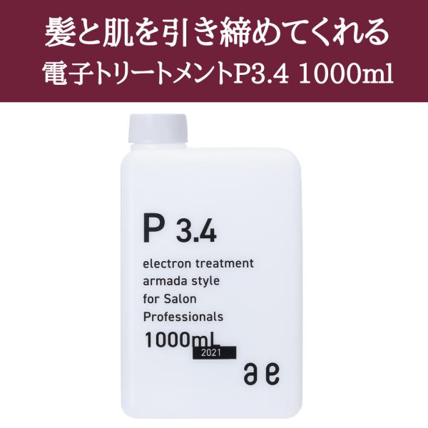 dtp0001(sale)(23)