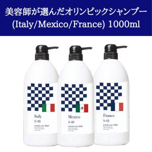 shampoo_2020(sale)(26)