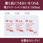m3_6set