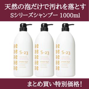 S1000003(set)